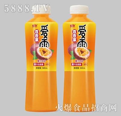 爱雨百香果汁500ml