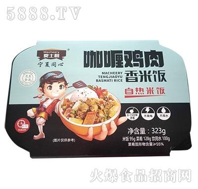 麦士利自热米饭咖喱鸡肉323g