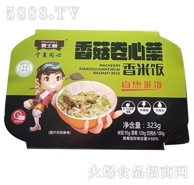 麦士利自热米饭香菇卷心菜323g