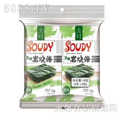 苏迪岩烧海苔原味