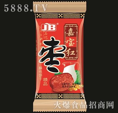 JB红枣酥性饼干
