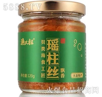 渔大叔瑶柱丝即食罐头飘香120g产品图