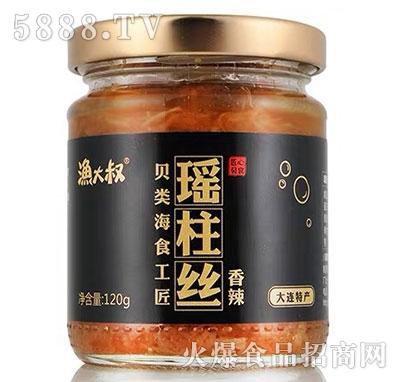 渔大叔瑶柱丝即食罐头香辣120g