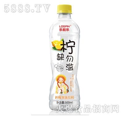 乐能乐柠檬果味饮料500ml