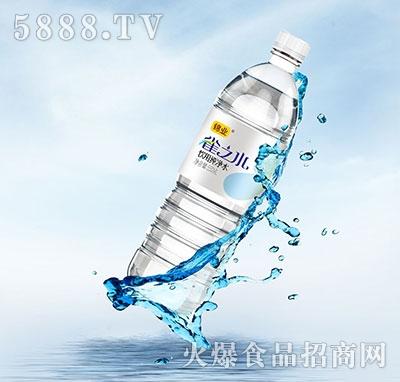 锦业雀之水饮用纯净水550毫升
