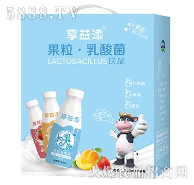 享益添果粒乳酸菌310mlx8