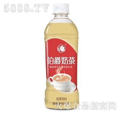 伯爵奶茶饮料500ml