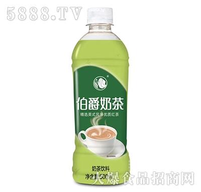 伯爵奶茶饮料500ml(绿色包装)