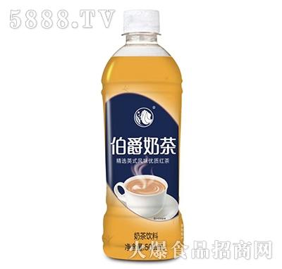 伯爵奶茶饮料500ml(橙色包装)