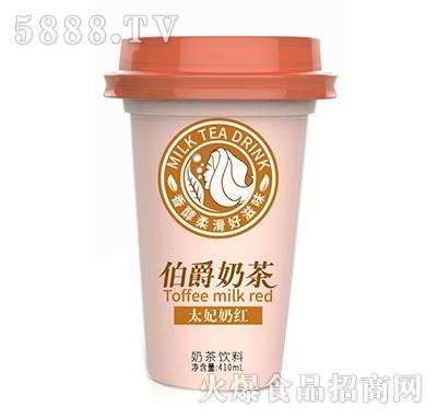 伯爵奶茶太妃奶红奶茶饮料410ml