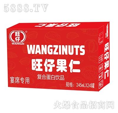 旺仔果仁复合蛋白饮品245ml×24罐
