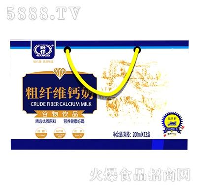 旺仔粗纤维钙奶谷物饮品200ml×12盒