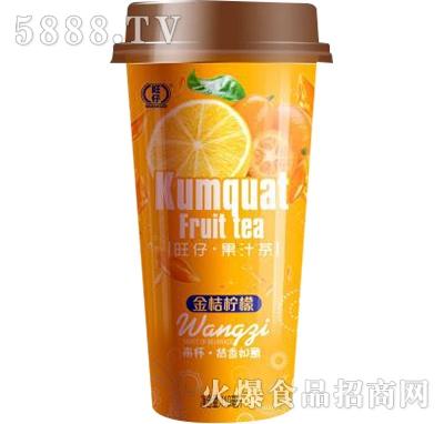 旺仔果汁茶金桔柠檬410ml