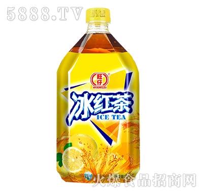 旺仔冰红茶1L