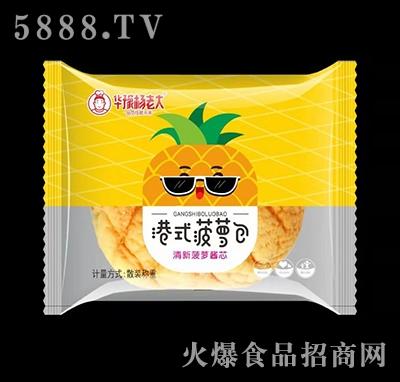 华豫杨老大港式菠萝包