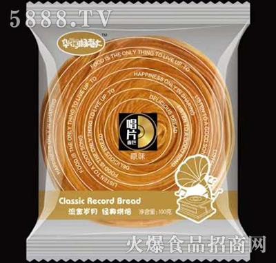 华豫杨老大唱片面包原味100g