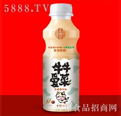 庄锦记牛牛爱菜乳酸菌饮品1.25L