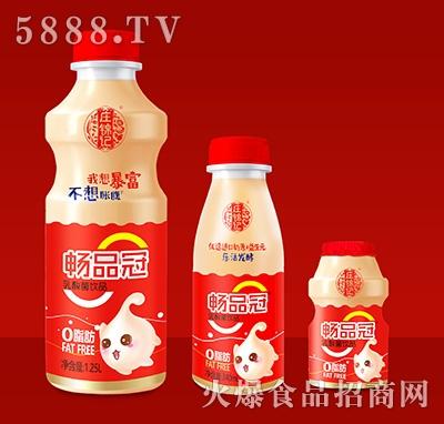 庄锦记畅品冠乳酸菌饮品