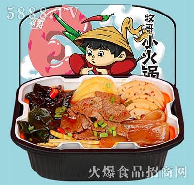 牧哥自热火锅麻辣牛肉380g
