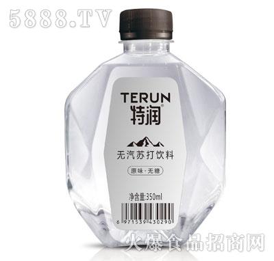 特润无汽苏打饮料350ml