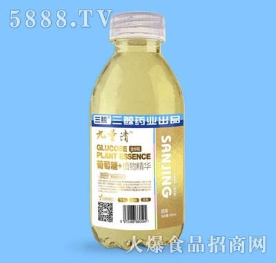 九量清葡萄糖补水液450ml
