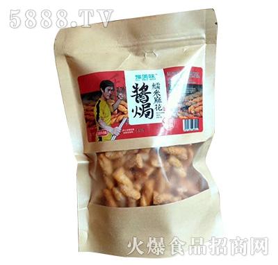 豫美味酱�h糯米麻花酱香牛肉味道产品图