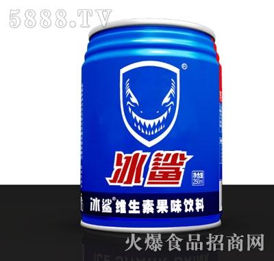 冰鲨维生素果味饮料250ml