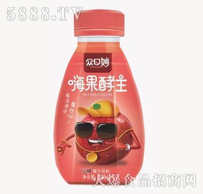 �口妙嗨果酵主山楂果汁�料380ml