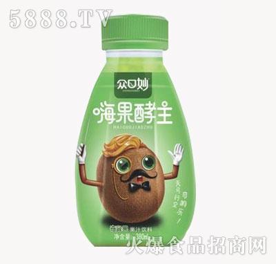 �口妙嗨果酵主奇��果果汁�料380ml
