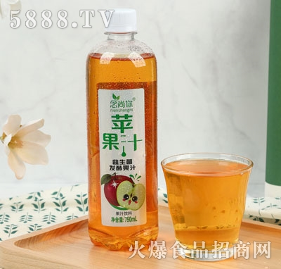 念尚你苹果汁益生菌发酵果汁750ml