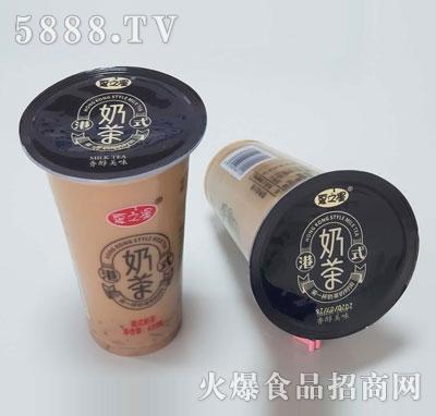 夏之星港式奶茶