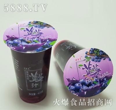 米米乐蓝莓汁(杯)