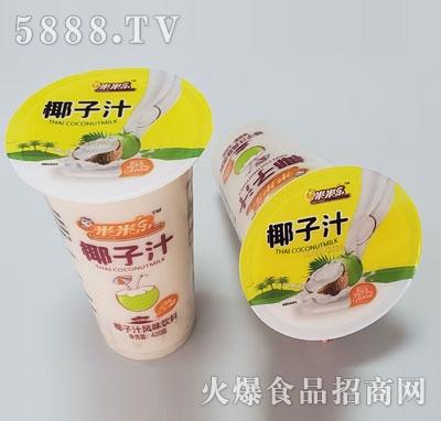 米米乐椰子汁