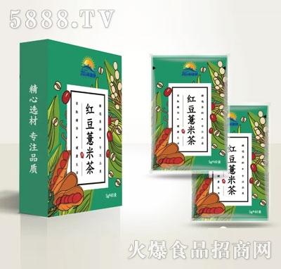 蓝海健康红豆薏米茶