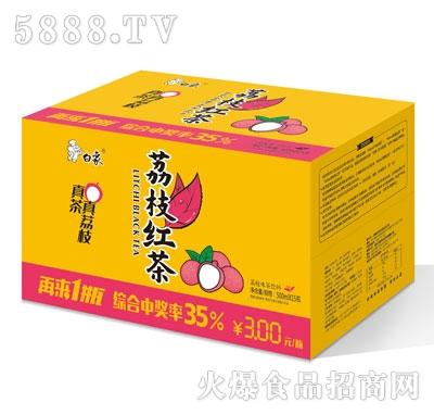 白象荔枝红茶(箱)