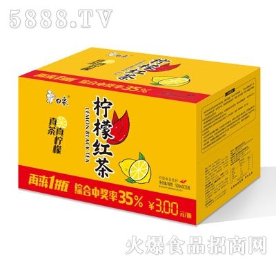 白象柠檬红茶(箱)