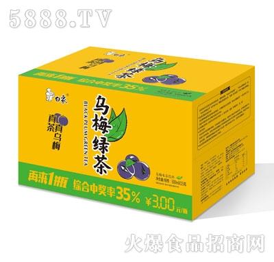 白象乌梅绿茶(箱)
