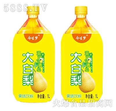 今生梦大白梨果味饮料1L
