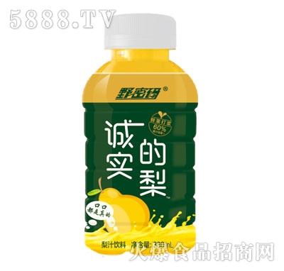 野密码梨汁饮料380ml