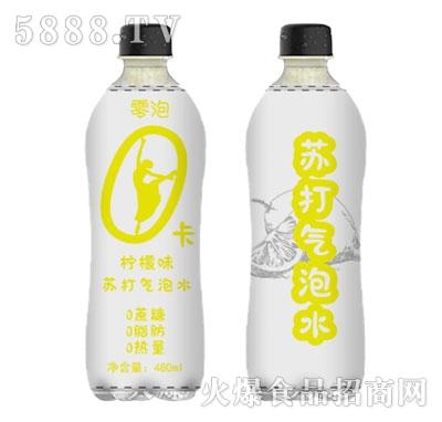 零泡苏打气泡水柠檬味