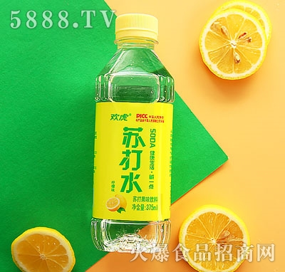 欢虎苏打水柠檬味(瓶)