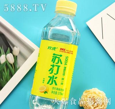 欢虎苏打水柠檬味375ml