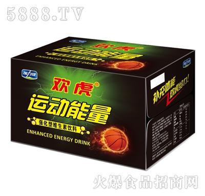 欢虎运动能量维生素饮料(箱)