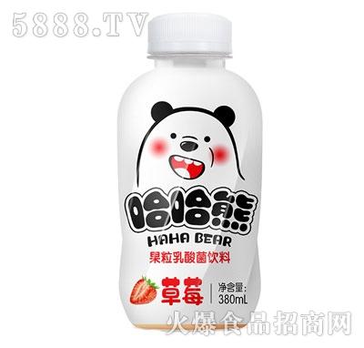 哈哈熊草莓果粒乳酸菌饮料380ml