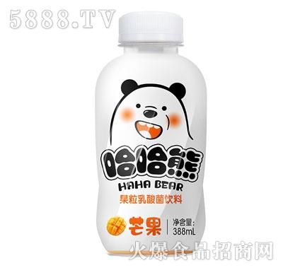 哈哈熊芒果果粒乳酸菌饮料380ml