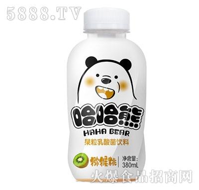 哈哈熊猕猴桃果粒乳酸菌饮料380ml