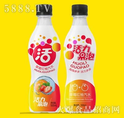 活力果草莓红柚汽水500ml