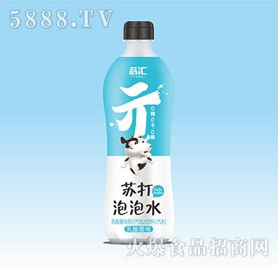 品汇乳酸菌味苏打气泡水饮料