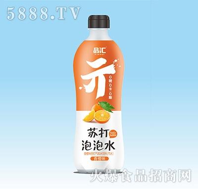品汇香橙味苏打气泡水饮料