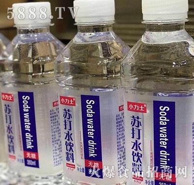 小力士苏打水饮料350ml